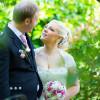 The Kingswood Hotel Wedding Venue Slide Front